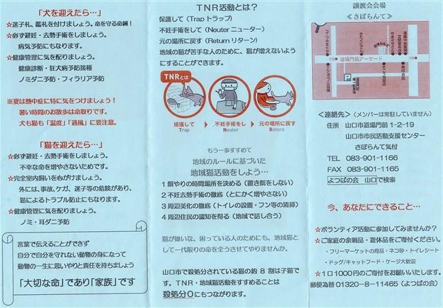 f:id:yasukazu01:20150607204335j:image