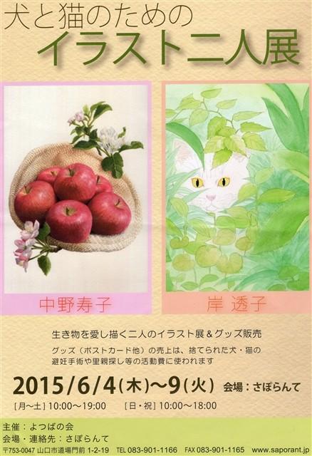f:id:yasukazu01:20150607205525j:image