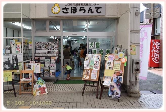 f:id:yasukazu01:20150607211051j:image