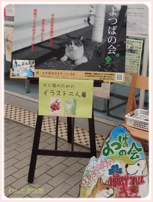 f:id:yasukazu01:20150607211053j:image