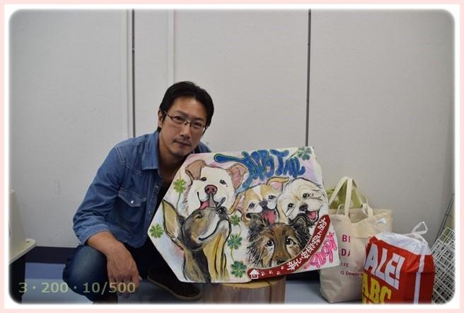 f:id:yasukazu01:20150607220756j:image