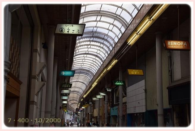 f:id:yasukazu01:20150608211259j:image