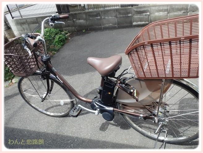f:id:yasukazu01:20150609224701j:image
