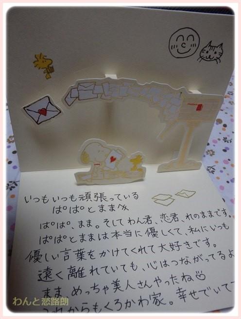 f:id:yasukazu01:20150609225715j:image