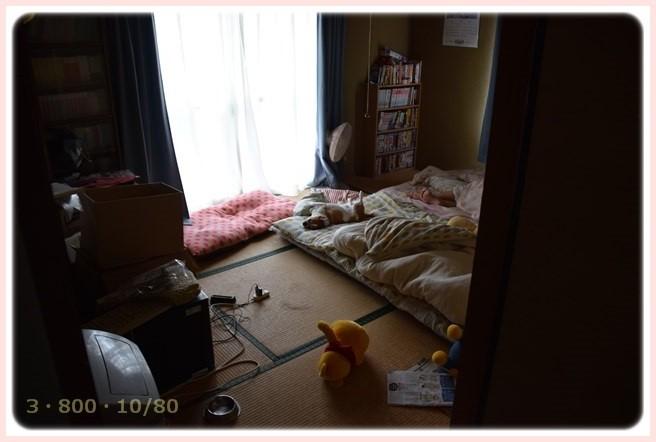 f:id:yasukazu01:20150612225207j:image