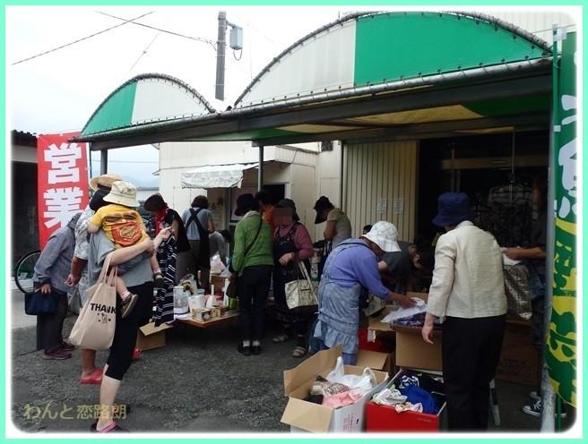 f:id:yasukazu01:20150614221839j:image