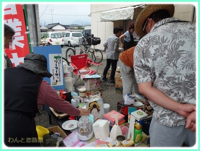 f:id:yasukazu01:20150614222015j:image