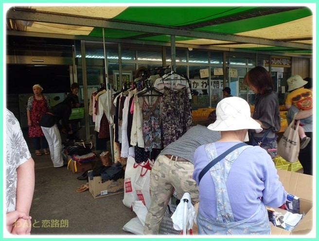 f:id:yasukazu01:20150614222232j:image