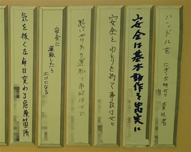f:id:yasukazu01:20150719203432j:image