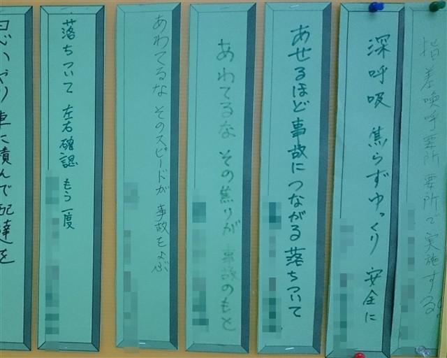 f:id:yasukazu01:20150719203607j:image