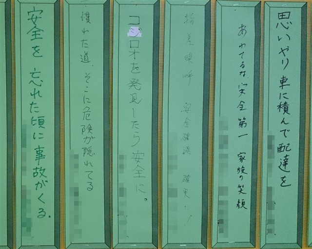 f:id:yasukazu01:20150719203711j:image