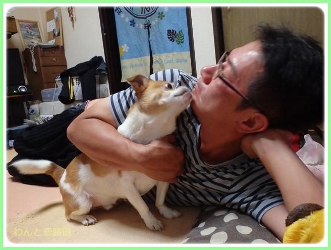 f:id:yasukazu01:20150719203929j:image