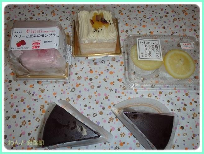 f:id:yasukazu01:20150803204651j:image
