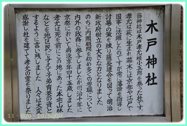 f:id:yasukazu01:20150805221758j:image