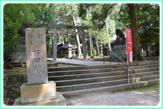 f:id:yasukazu01:20150809200608j:image