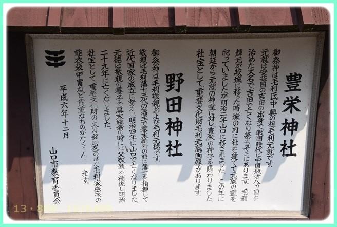 f:id:yasukazu01:20150809200709j:image