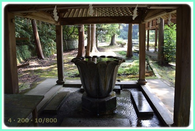 f:id:yasukazu01:20150809201213j:image