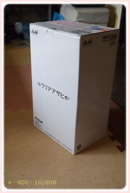 f:id:yasukazu01:20150813132218j:image