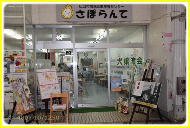 f:id:yasukazu01:20150906204521j:image
