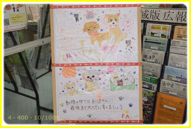 f:id:yasukazu01:20150906204523j:image