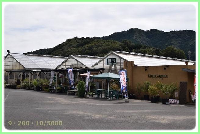 f:id:yasukazu01:20150914203207j:image