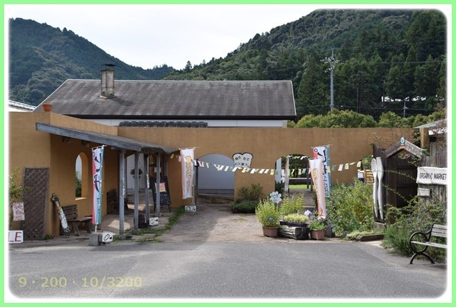f:id:yasukazu01:20150914203312j:image