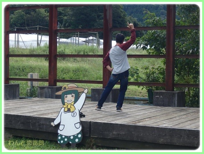 f:id:yasukazu01:20150915195952j:image