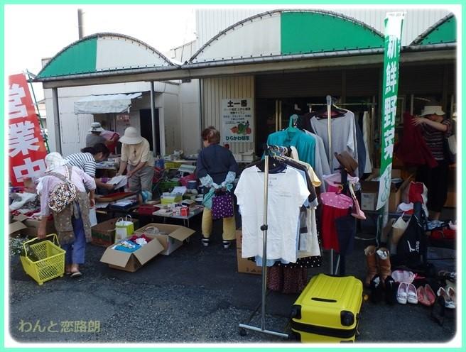 f:id:yasukazu01:20150923212150j:image