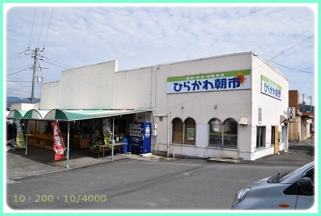 f:id:yasukazu01:20150923212347j:image