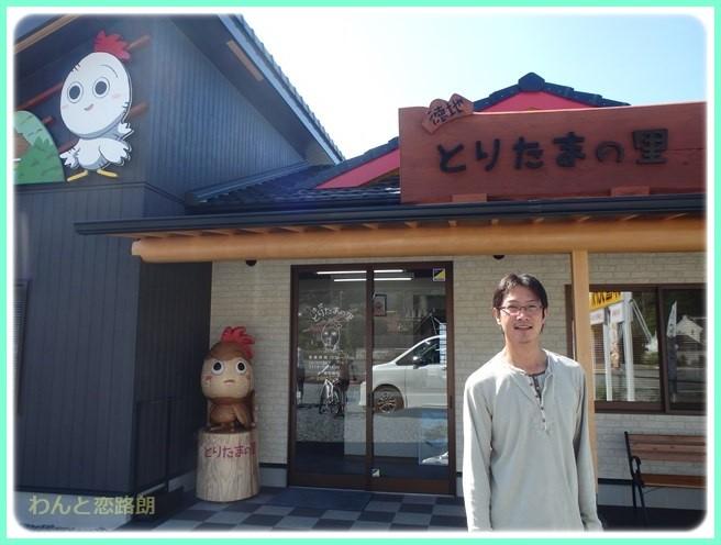 f:id:yasukazu01:20150927211128j:image