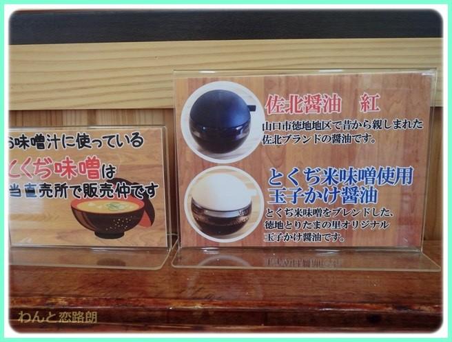 f:id:yasukazu01:20150927211453j:image