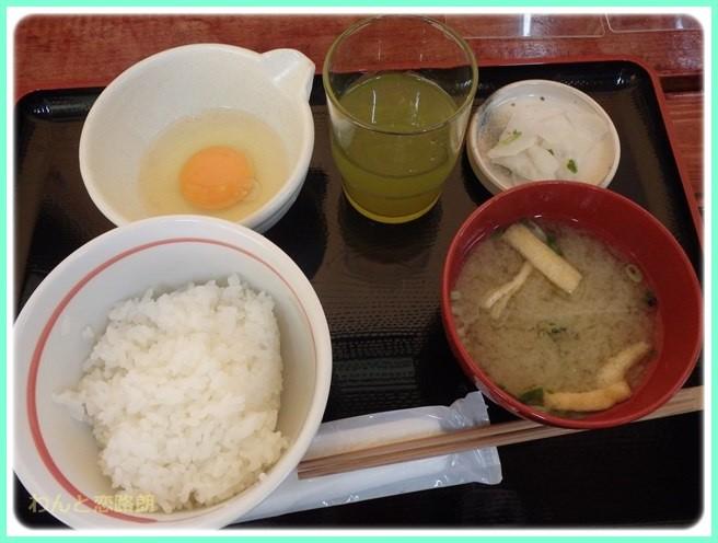 f:id:yasukazu01:20150927212155j:image