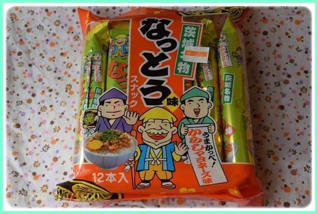 f:id:yasukazu01:20150928204352j:image