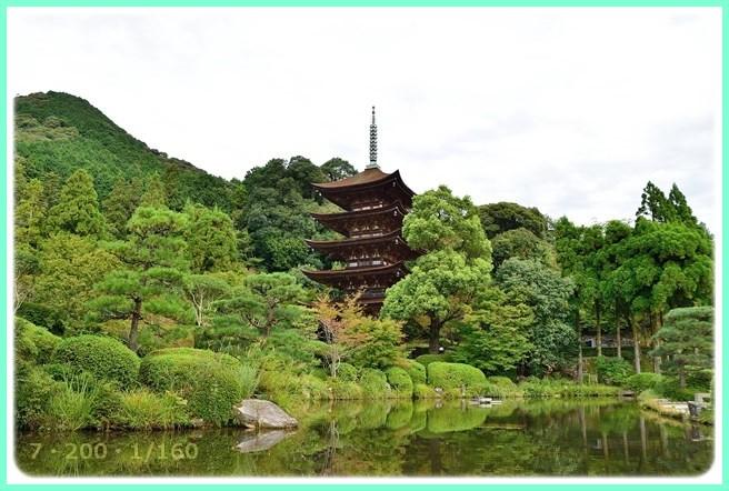 f:id:yasukazu01:20150930212517j:image