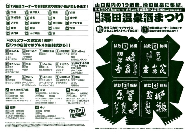 f:id:yasukazu01:20151011210912j:image