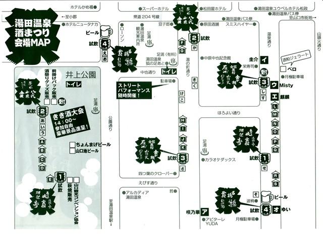 f:id:yasukazu01:20151011210917j:image
