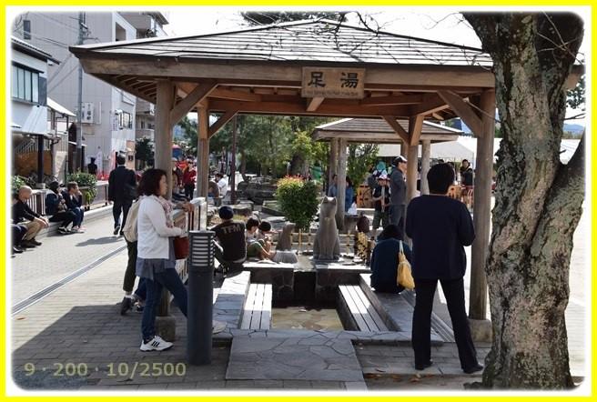 f:id:yasukazu01:20151011224132j:image