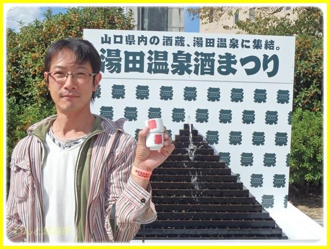 f:id:yasukazu01:20151011224434j:image