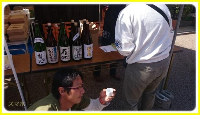 f:id:yasukazu01:20151012200743j:image
