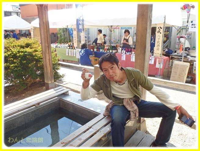 f:id:yasukazu01:20151012201357j:image
