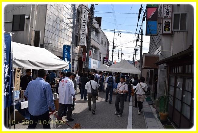 f:id:yasukazu01:20151012202714j:image