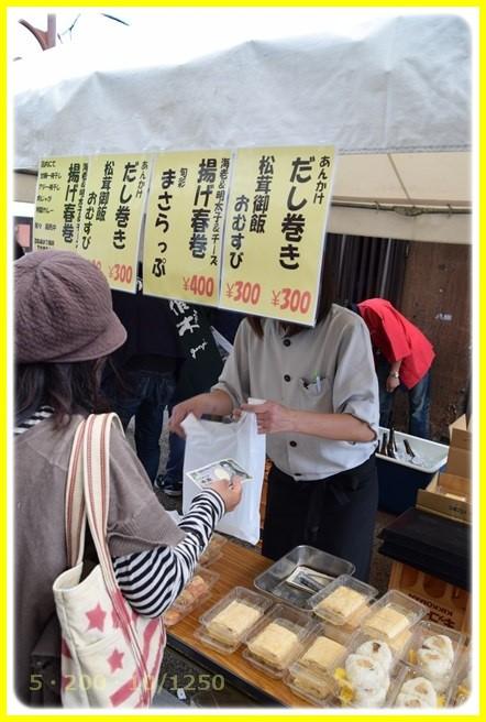 f:id:yasukazu01:20151012202834j:image