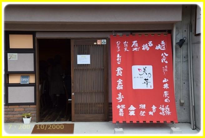 f:id:yasukazu01:20151012203329j:image