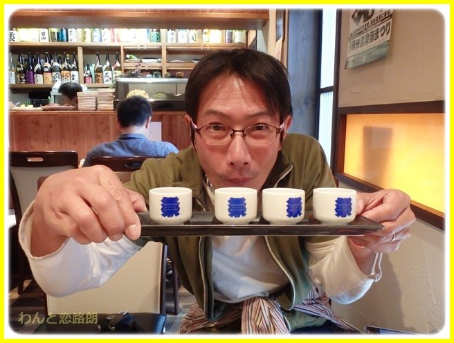f:id:yasukazu01:20151012203646j:image