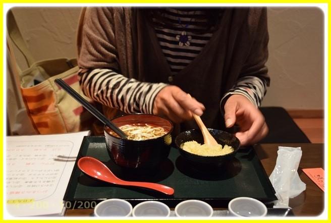 f:id:yasukazu01:20151012203755j:image