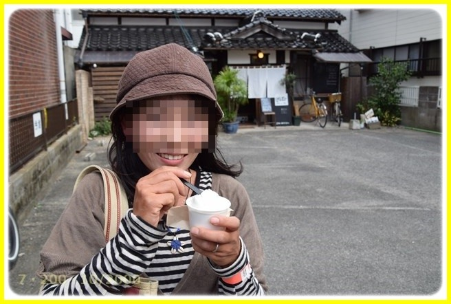 f:id:yasukazu01:20151012210851j:image