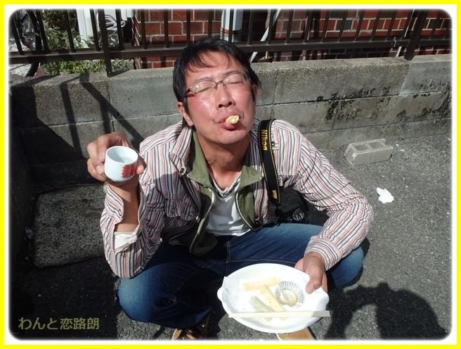 f:id:yasukazu01:20151013104133j:image
