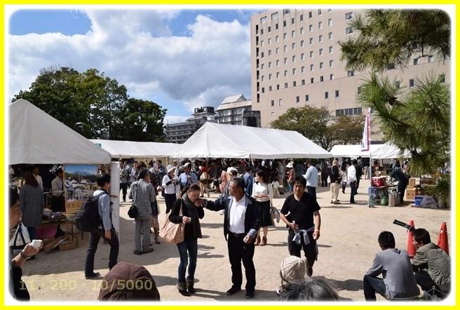 f:id:yasukazu01:20151013104938j:image