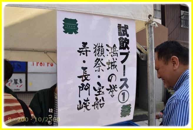 f:id:yasukazu01:20151013105109j:image
