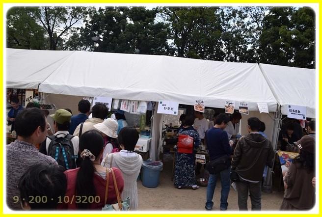f:id:yasukazu01:20151013110549j:image